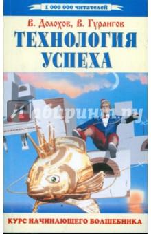 Книга история болезни зощенко читать i