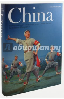 China, Portrait of a Country - Shing Heung