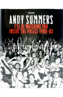 Andy Summers. I'll be watching you. Inside the police 1980-83 - Andy Summers