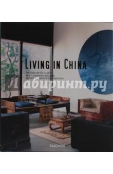 Living in China - Daisann McLane