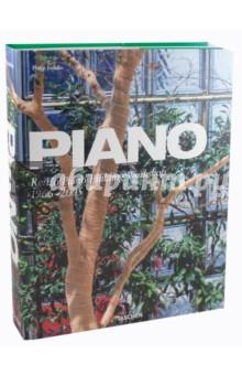 Piano: Renzo Piano Building Workshop 1966-2005 - Philip Jodidio