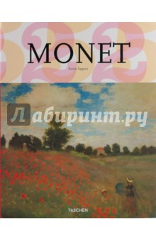 Monet - Karin Sagner-Duchting