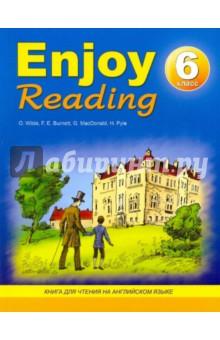 Enjoy Reading. 6 класс. Книга для чтения на английском языке - Чернышова, Збруева