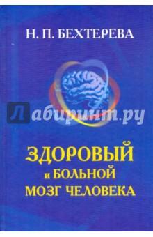 ebook High