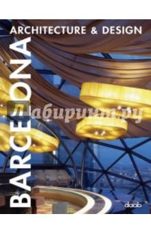 Barcelona Architecture & Design - Aitana Lleonart