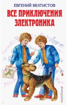 Какие книги читать детям от года до трех лет