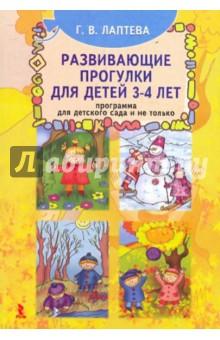 детские новогодние костюмы для фотошопа
