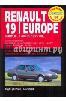 Renault 19 руководство по ремонту