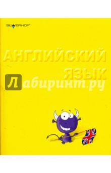 Обложка на тетрадь по английскому своими руками