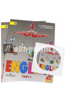 Английский язык. 4 класс. Учебник для школ с углубленным изучением англ. яз. Части 1, 2 (+CD). ФГОС