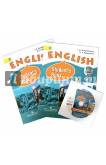 Английский язык. 5 класс. Учебник для общеобразовательных учреждений в 2 частях. ФГОС (+CD)