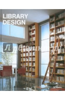 Library Design - Flannery, Smith