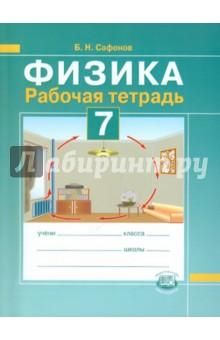 Книга отработанный материал читать онлайн