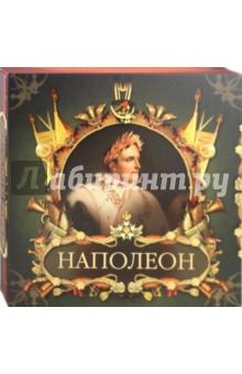 Великие полководцы: Кутузов и Наполеон - Кузьмина, Хрычева
