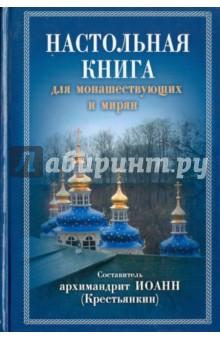 Читать онлайн книги российских авторов женские романы