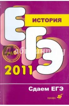 История - Соловьев, Гевуркова