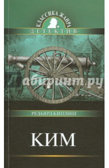 """Книга """"тайна ультиматума"""" ким роман николаевич скачать бесплатно."""
