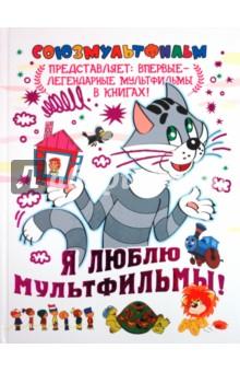 Учебник по химии 10 класс рудзитис онлайн читать 2007
