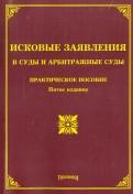 Книги Тихомиров М.Ю.