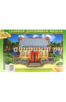 Купить Китайский домик (PHC067) ISBN: 6937890510545