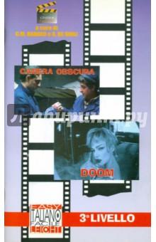 Cinema italiano. 3° Livello
