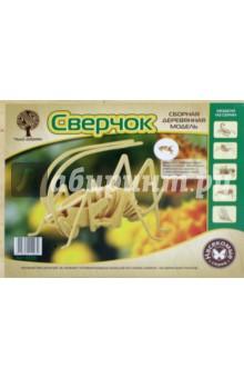 Москит (E031) ISBN: 6912802010030  - купить со скидкой