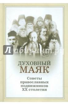 Программа читать текст голосом на русском