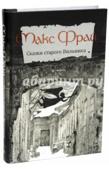 Русская народная сказка на ночь для детей читать