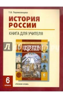 Читать онлайн серию книг везунчик 3