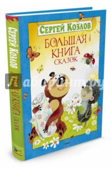 Русская литература 7 класса читать