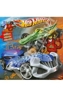 Hot Wheels. Веселая мозаика