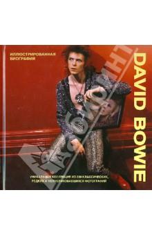 David Bowie. Иллюстрированная биография - Гарет Томас