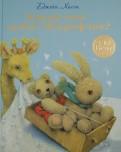 Джейн Хисси - Какой снег любит Жирафчик? обложка книги