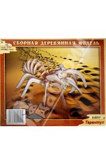 Тарантул (S-E017) ISBN: 6937890511115  - купить со скидкой