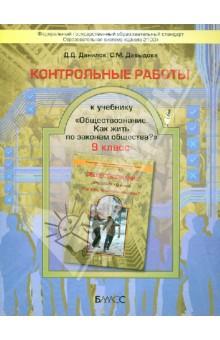 Русский язык 8 класс ладыженская учебник читать онлайн