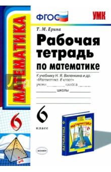 Бабаев теория государства и права учебник читать
