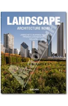 Landscape Architecture Now!/Ландшафтная архитектура сегодня - Philip Jodidio