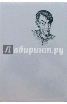 Стихотворения - Арсений Тарковский