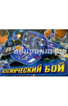 Настольная игра Космический бой