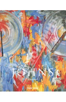 Jasper Johns. The Business of the Eye - Barbara Hess
