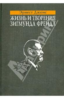 Книга искусство любить эрих фромм читать