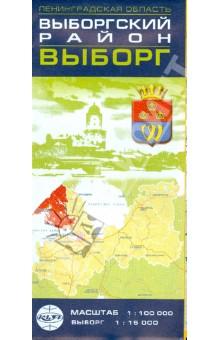 Выборгский район, Выборг. Карта. Масштаб 1:100 000