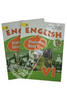 Английский язык. 6 класс. Учебник. В 2-х частях (+CD). ФГОС - Афанасьева, Михеева