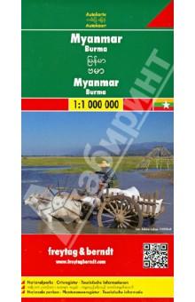 Мьянма. Бирма. карта. Myanmar. Burma 1: 1000000