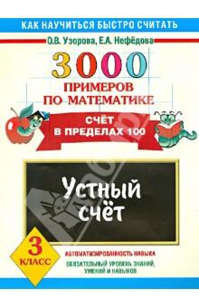 История казахстана за 5 класс читать