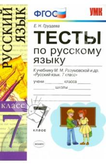 Вакансии в читай город егорьевск
