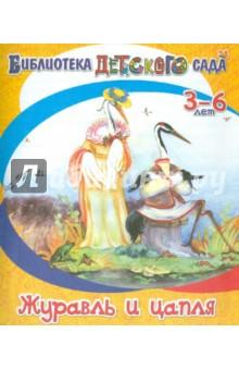 http://img2.labirint.ru/books44/438252/big.jpg