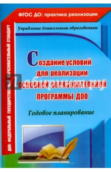 http://img2.labirint.ru/books44/439814/big.jpg