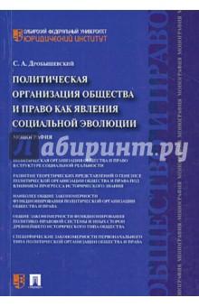 Лавриненко философия учебник читать