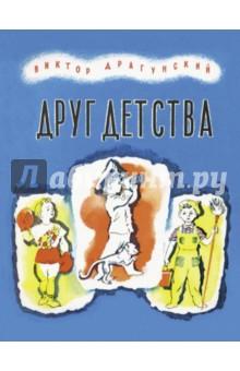 Чехов тоска краткое содержание читать i